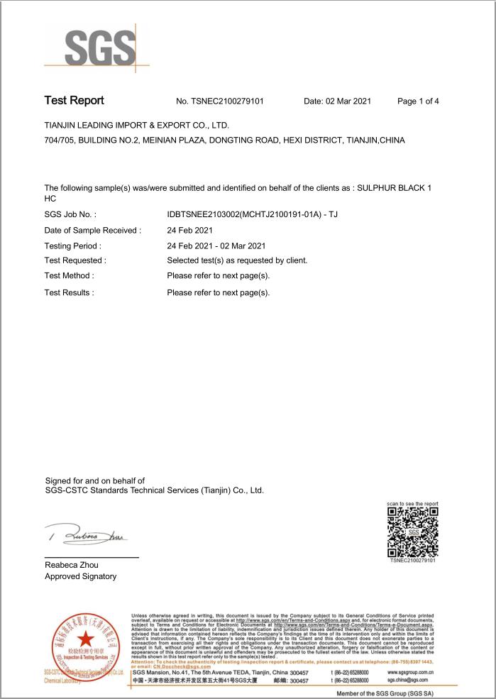 SGS certification of ZDH Sulphur Black BR