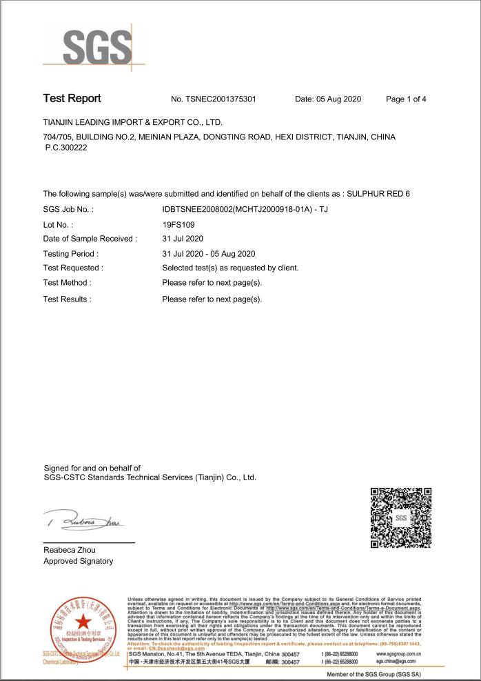 SGS certification of ZDH Sulphur Bordeaux 3B