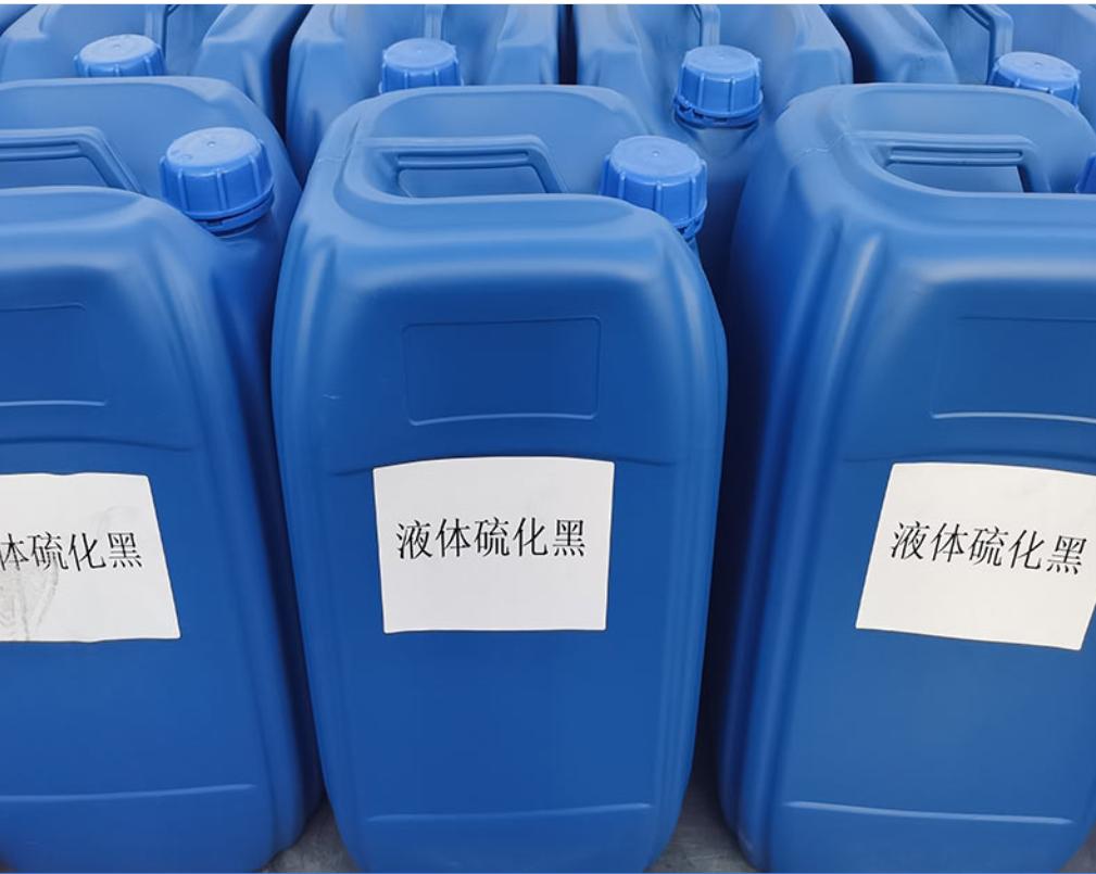 Advantage of Liquid Sulphur Black