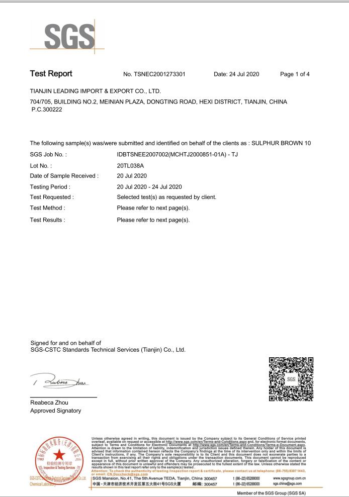 SGS certification of ZDH Sulphur Yellow Brown 5G